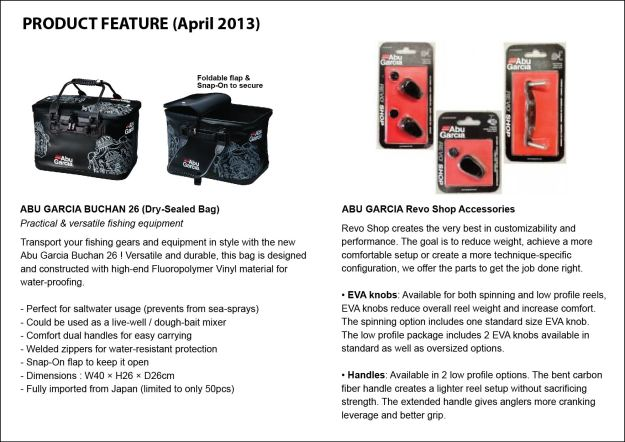 Product Feature 1 (April 2013)
